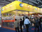 Participate the 2008 international surface processing exhibition
