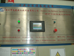 Microcomputer control system for enameling line